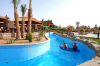 Pickalbatros Aqua Blu Resort (Sharm El Sheikh)